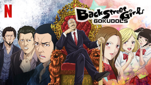 Back Street Girls -GOKUDOLS-