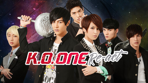 K.O. One Re-act