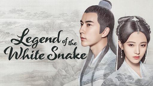 The Legend of White Snake